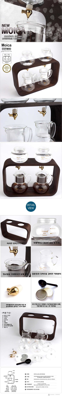 모이카-모던시리즈 M80(800ml) - 제니스코, 130,000원, 커피 용품, 더치커피기구